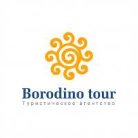 Borodino tour