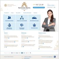 Личный сайт Адвоката Ирины Кузнецвой