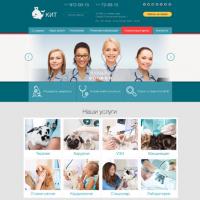 Ветеринарная клиника «КИТ»