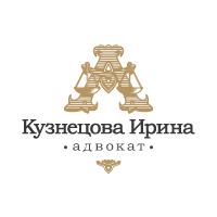 Адвокат Ирина Кузнецова