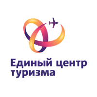 Единый центр туризма