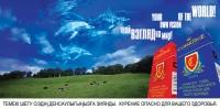 """Макет билборда для проекта """"Cambrige"""""""