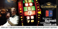 """Макет билборда для проекта """"Cambrige"""" d"""