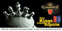 "Макет билборда для проекта ""Cambrige"" f"