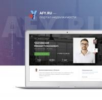 Прототипирование и дизайн для afy.ru