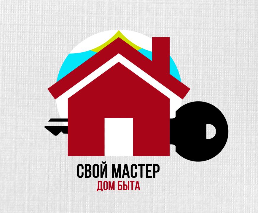 Логотип для сетевого ДОМ БЫТА фото f_1315d76783a7cd3d.jpg