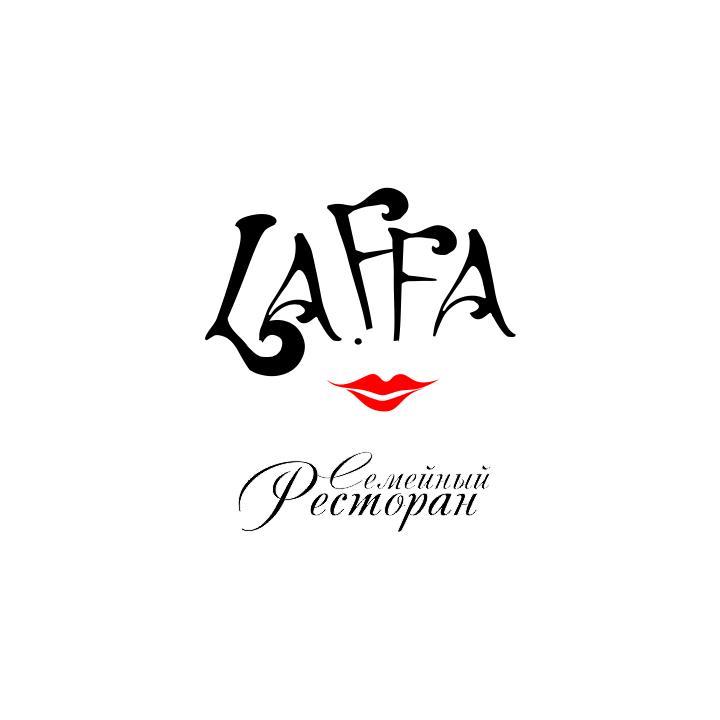 Нужно нарисовать логотип для семейного итальянского ресторан фото f_294554cf00e6cc5f.jpg