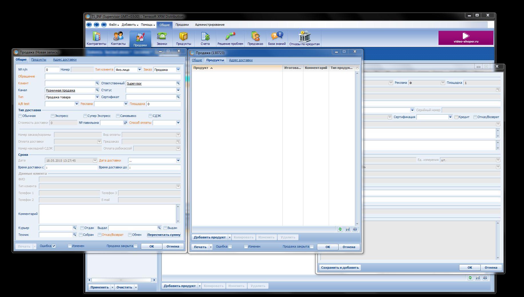 Создание модуля продаж Terrasoft CRM.Написание различных модулей для синхронизации с другими системами.