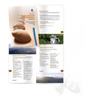 Буклет 8 стр. + обложка