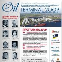 oilterminal_2009. Листовка