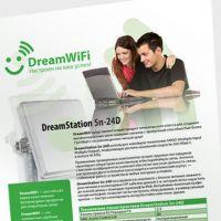 DreamWiFi Листовка