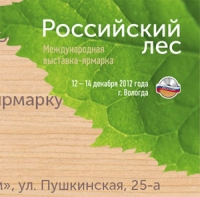 Обложка каталога и пригласительный