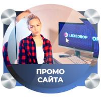 Промо ролик сайта LUXEDROP [ Кейся CS:GO ]