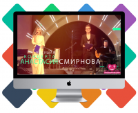 "Promo в Портфолио ведущим ""Love music"""