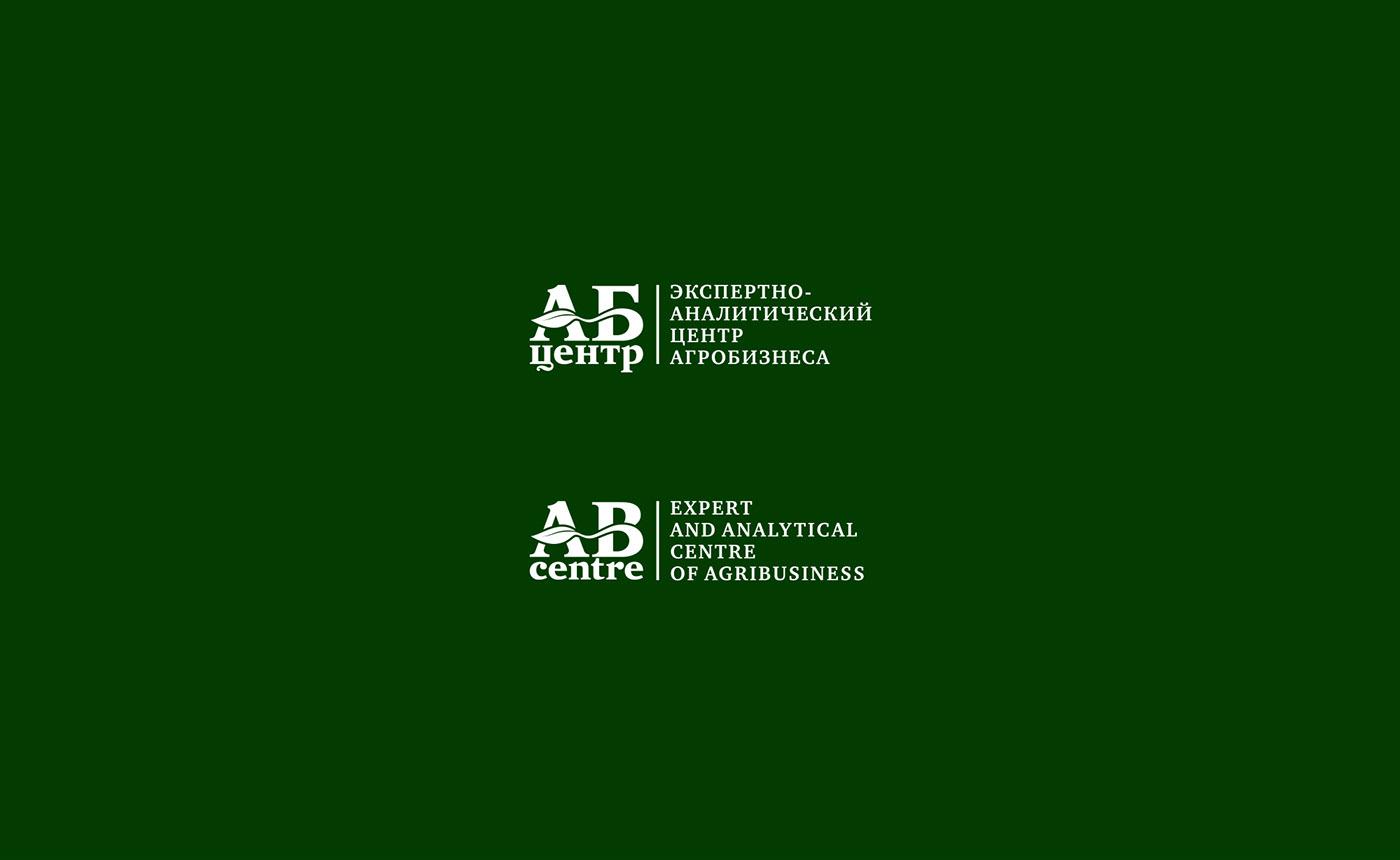 Экспертно-аналитический центр агробизнеса