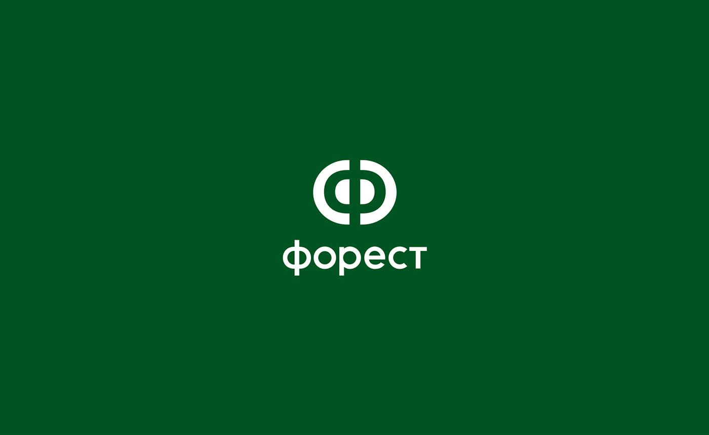Арендатор лесных участков ЗАО «Форест»