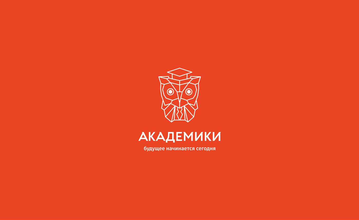 Частная школа «Академики»
