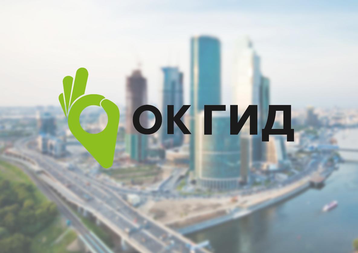 Логотип для сайта OKgid.ru фото f_00857d0c7c6661b2.png