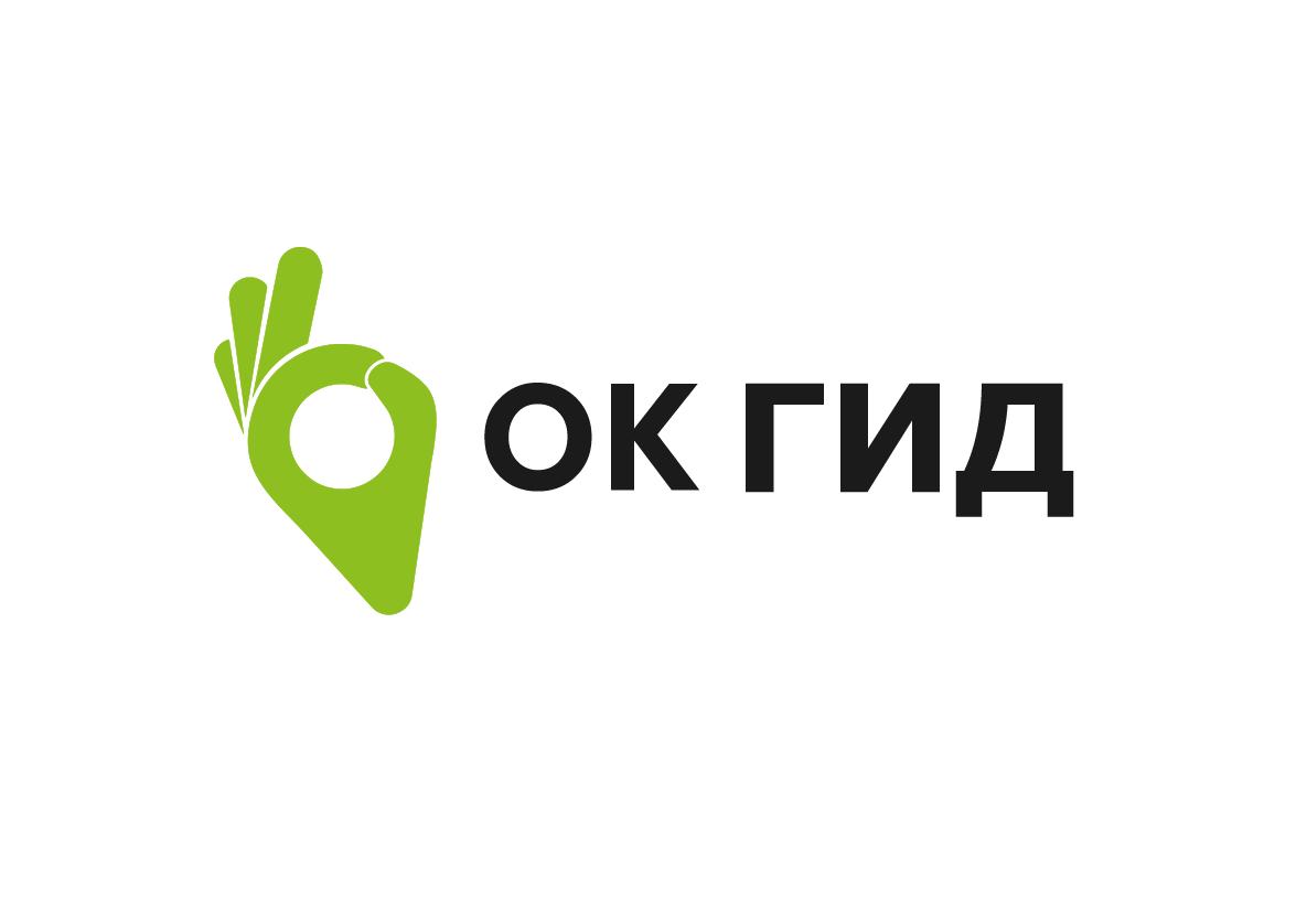 Логотип для сайта OKgid.ru фото f_04257d0c7e3f233c.png