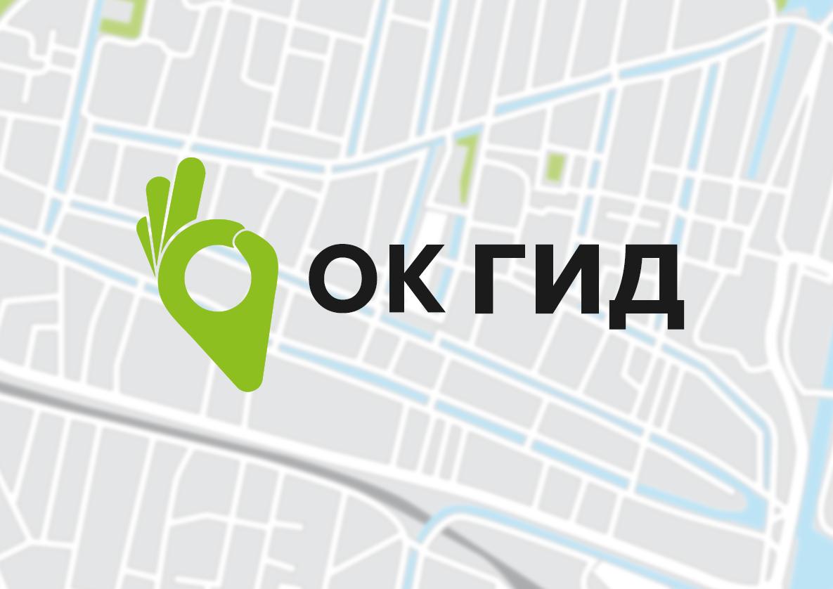 Логотип для сайта OKgid.ru фото f_08157d0c7d2ce895.png