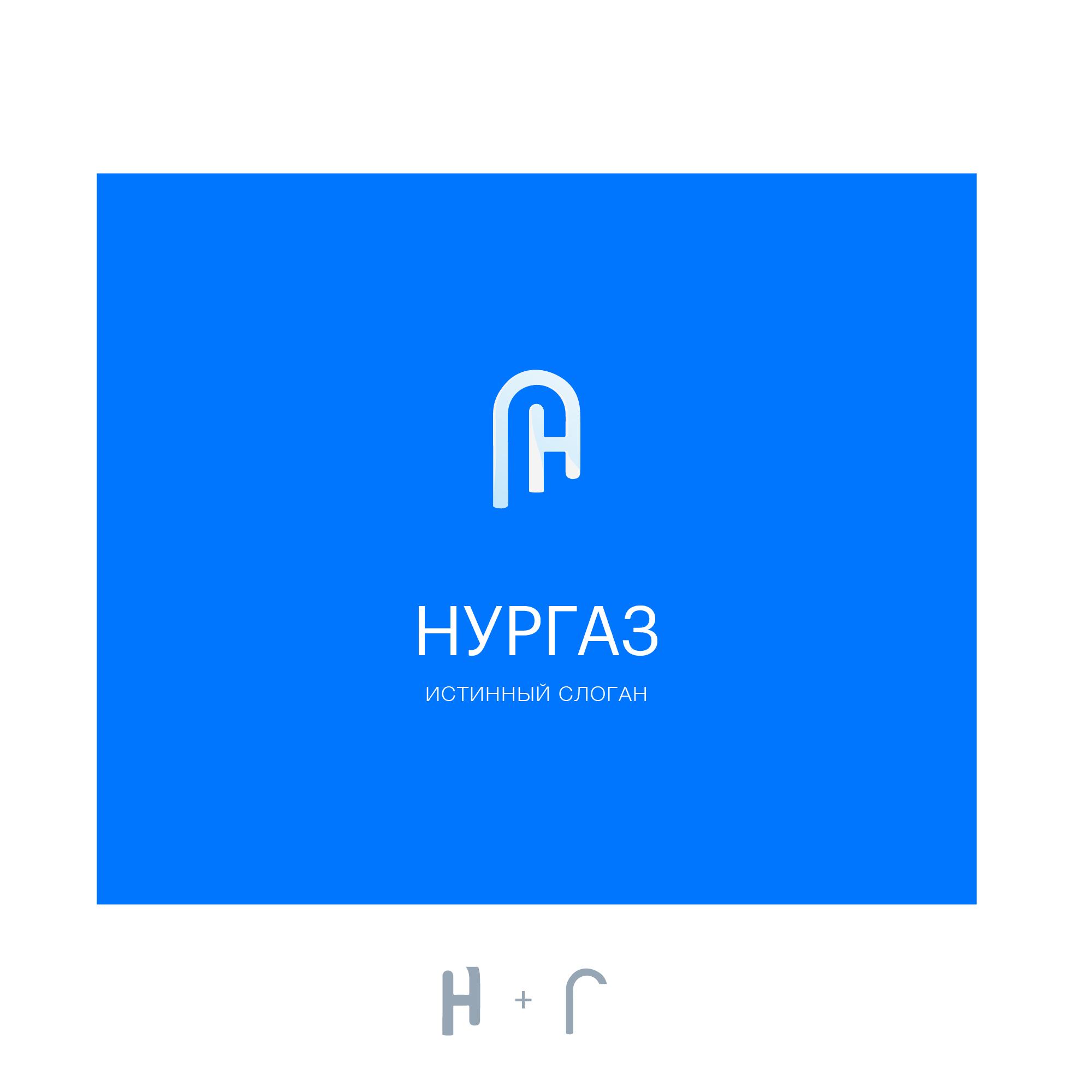 Разработка логотипа и фирменного стиля фото f_2355da1d97674484.jpg