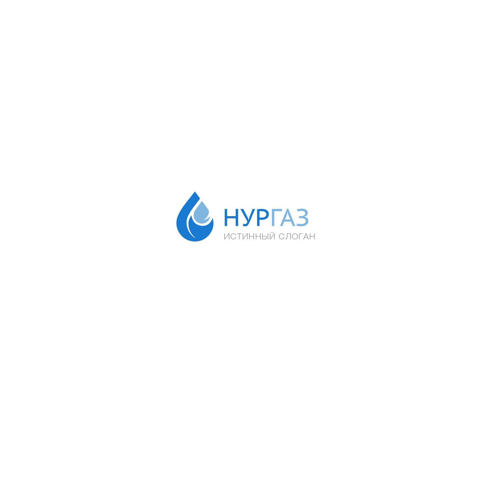 Разработка логотипа и фирменного стиля фото f_4525da1d96d6517a.jpg