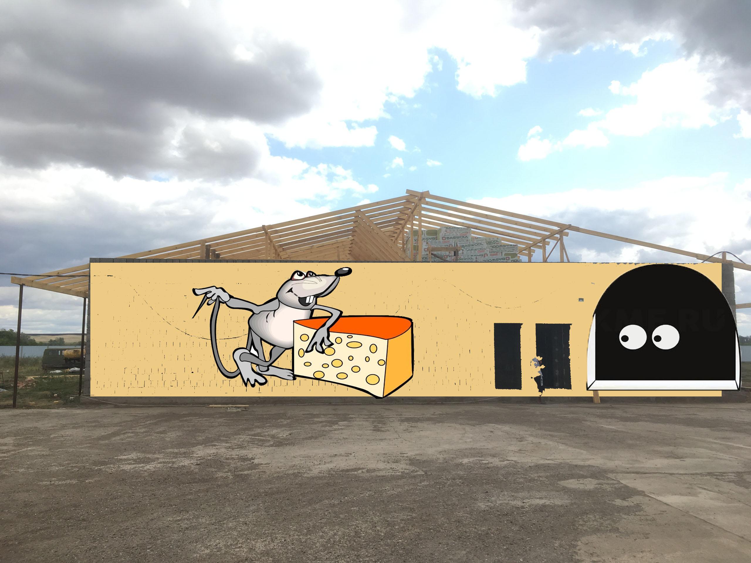 Дизайн граффити на фасад сырзавода фото f_8035d6f9636864e2.jpg