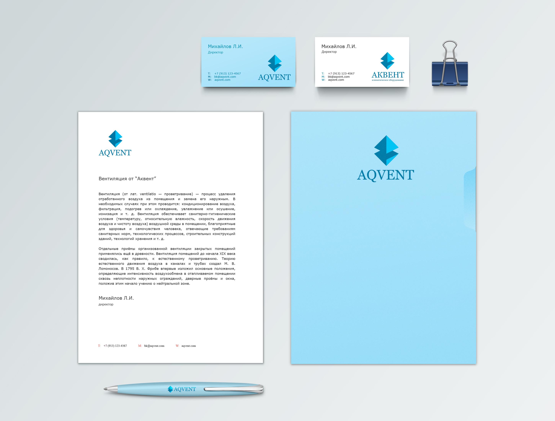 Логотип AQVENT фото f_907527dcb34a8d9a.jpg