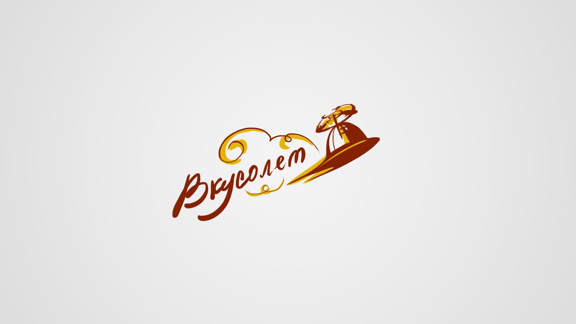 Логотип для доставки еды фото f_30059d71314ed890.jpg
