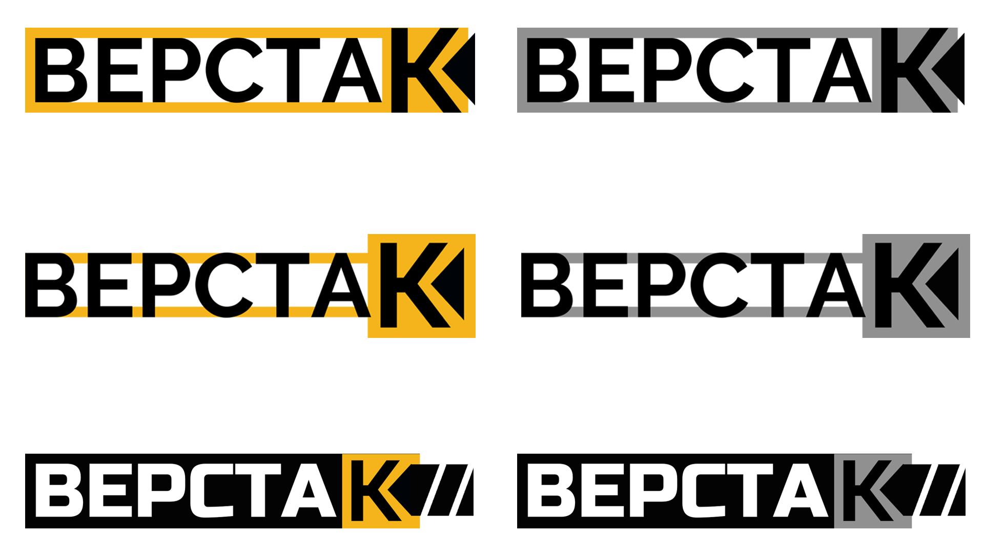 Логотип магазина бензо, электро, ручного инструмента фото f_3035a0cf3ec3ec69.jpg