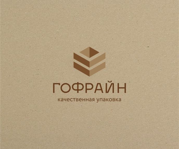 Логотип для компании по реализации упаковки из гофрокартона фото f_0035ce4122c944fc.jpg