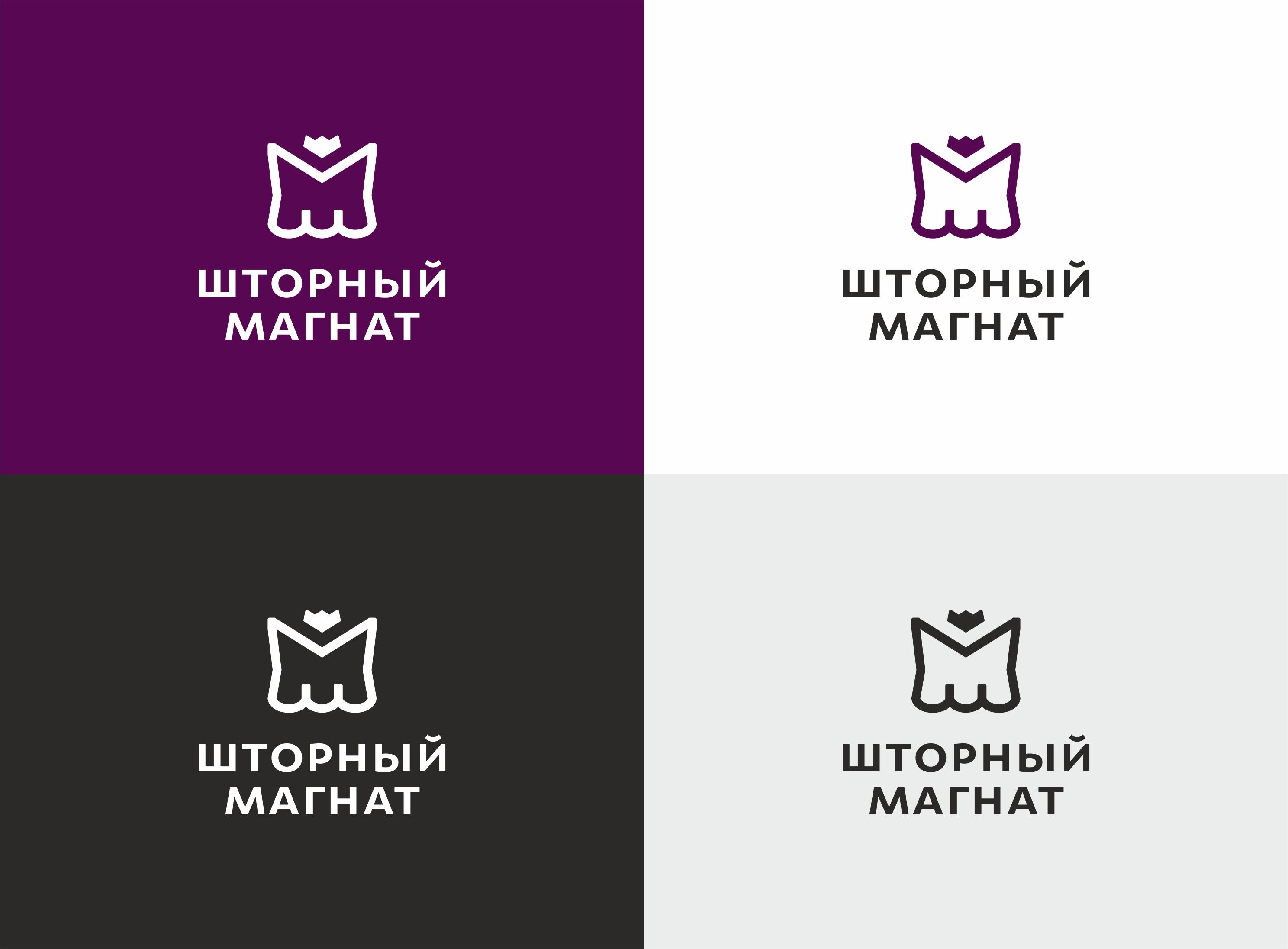 Логотип и фирменный стиль для магазина тканей. фото f_1335cdce210e2eea.jpg