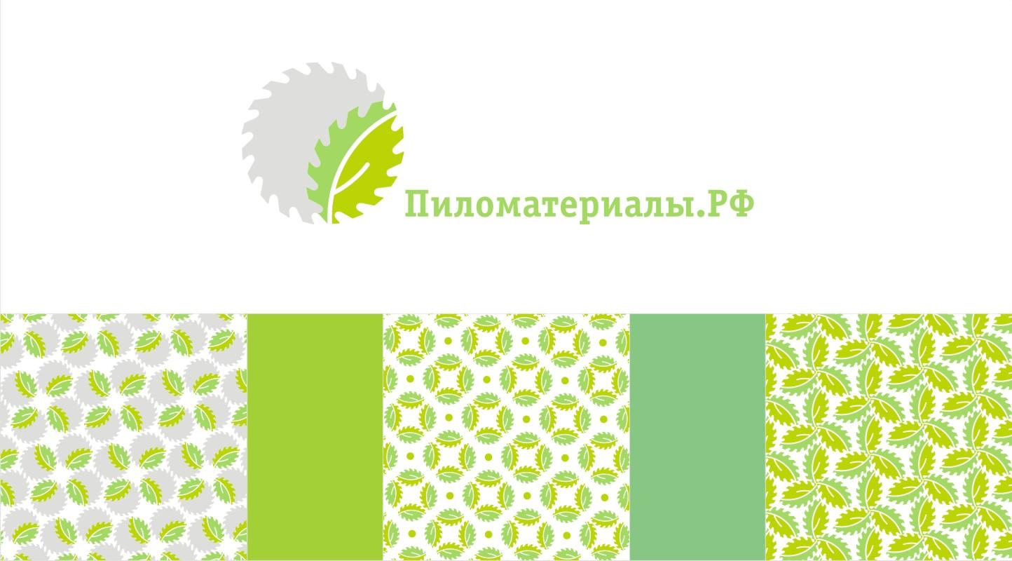 """Создание логотипа и фирменного стиля """"Пиломатериалы.РФ"""" фото f_16252f878203e817.jpg"""