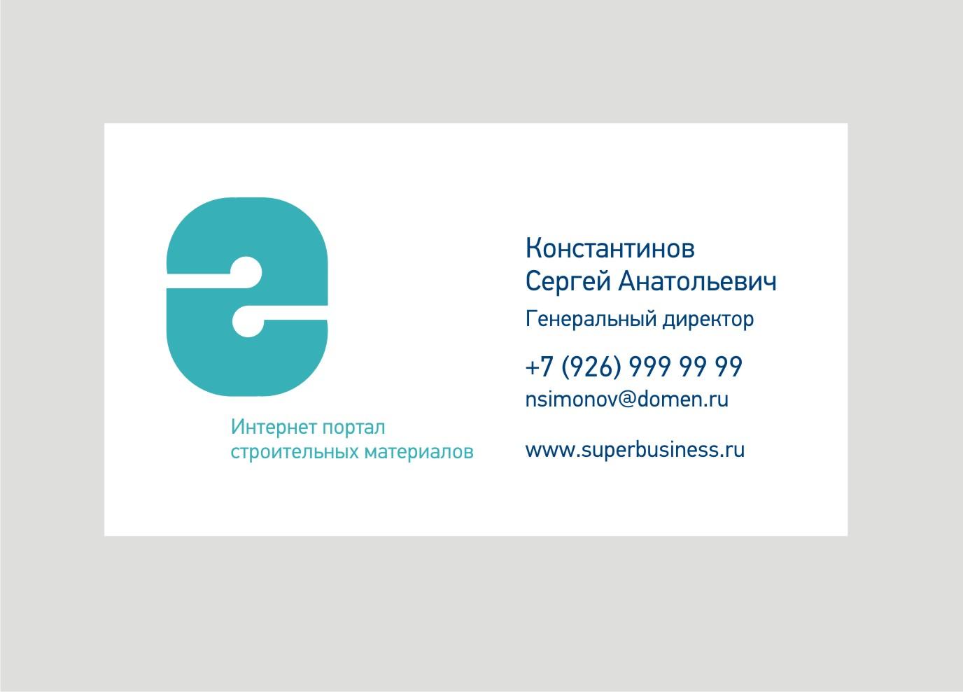 Логотип + Визитка Портала безопасных сделок фото f_2015360f25f210a0.jpg