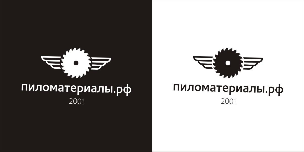"""Создание логотипа и фирменного стиля """"Пиломатериалы.РФ"""" фото f_3995311d6bf9455a.jpg"""