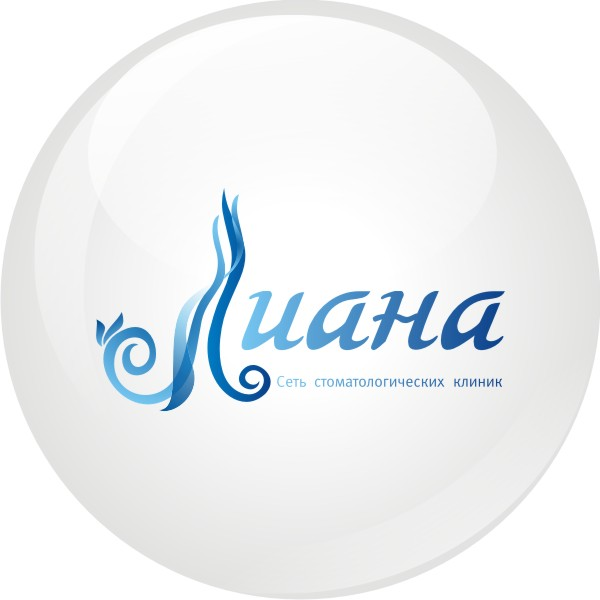 Дизайн логотипа фото f_429516555402f7e0.jpg