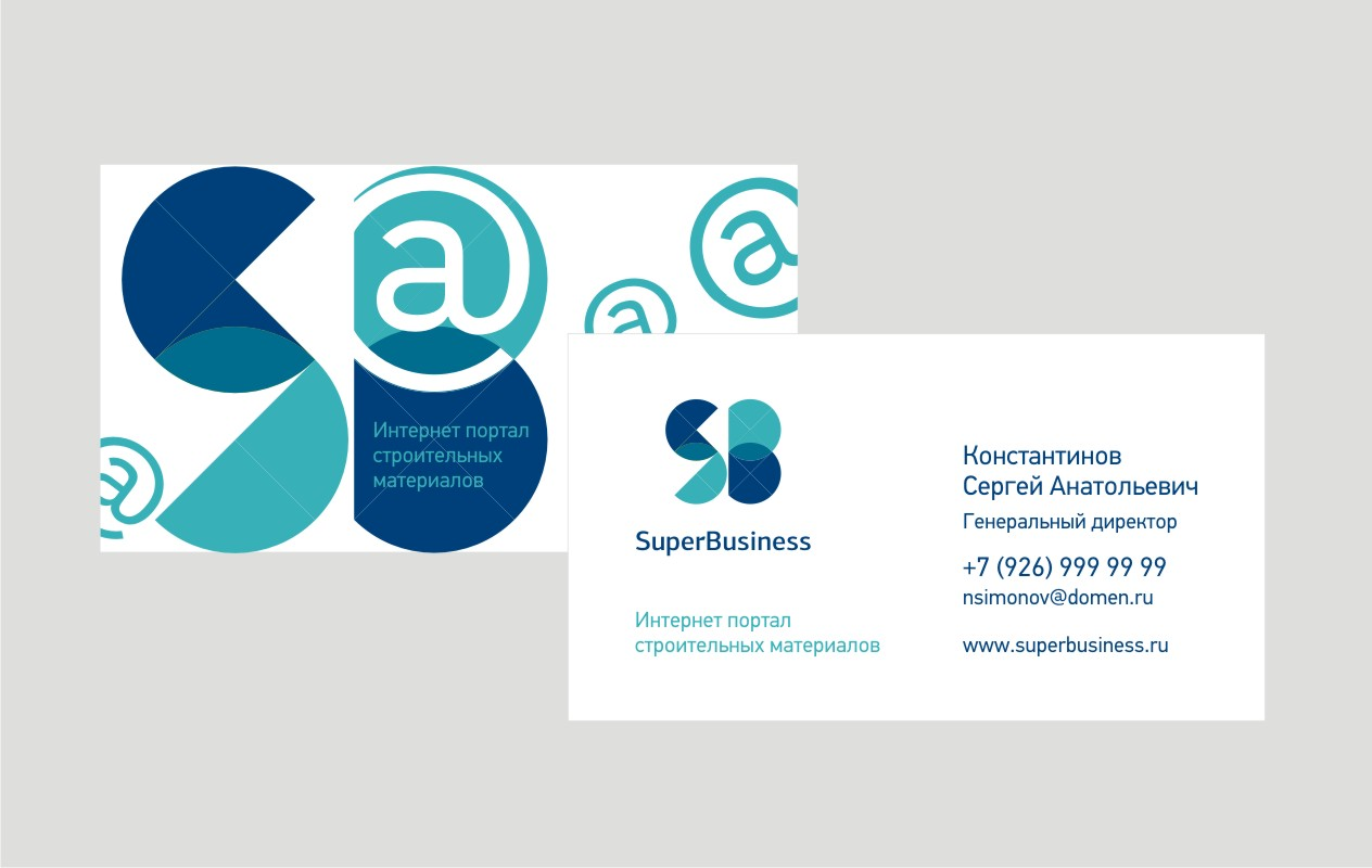 Логотип + Визитка Портала безопасных сделок фото f_6015360b7e42067b.jpg