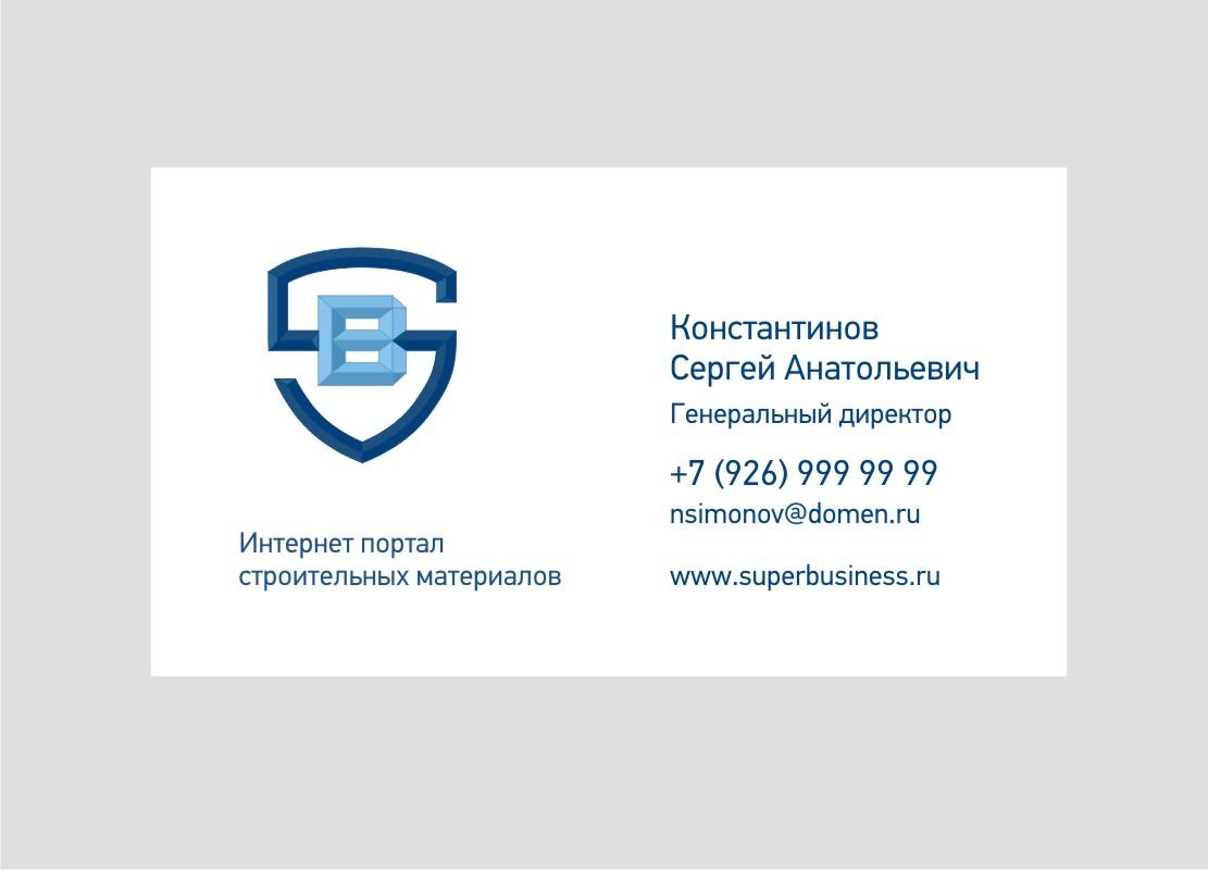 Логотип + Визитка Портала безопасных сделок фото f_765535fd3ee0bfad.jpg