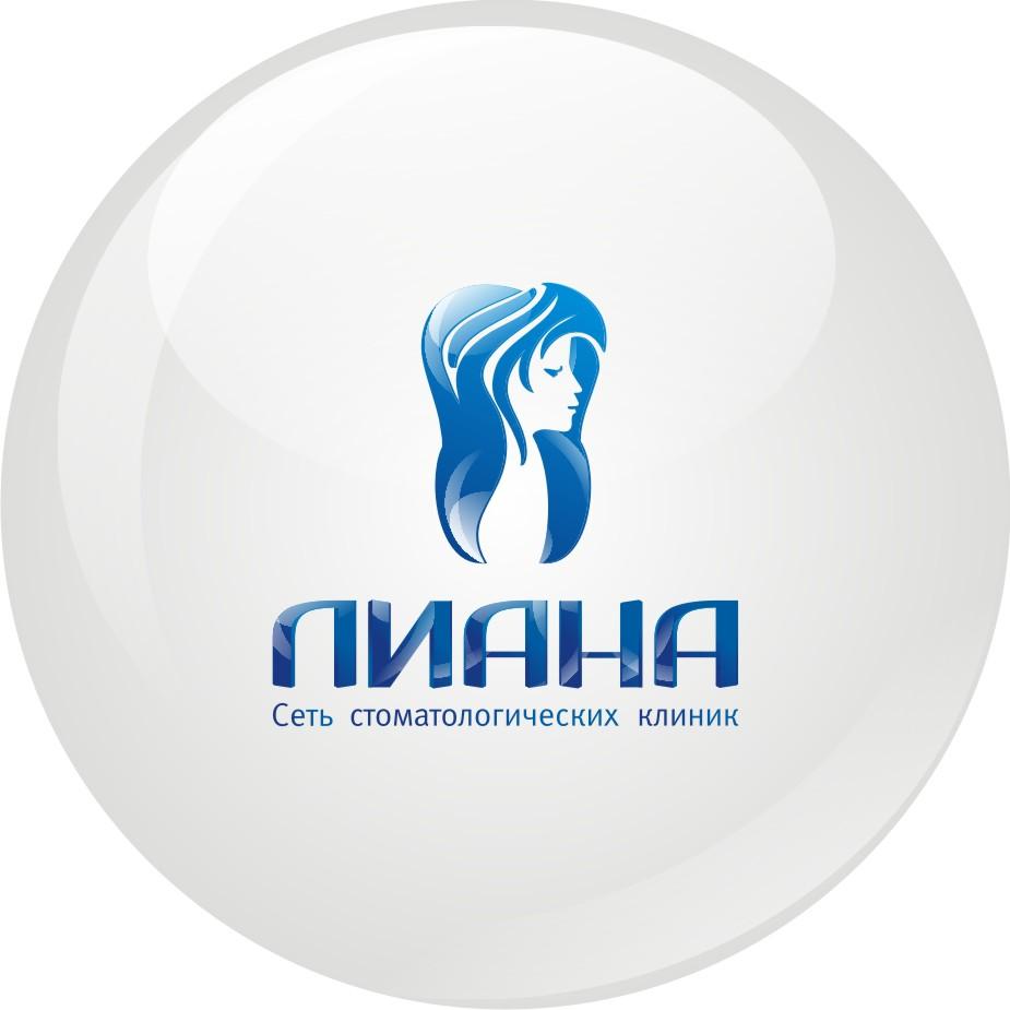 Дизайн логотипа фото f_78951694de7cff17.jpg