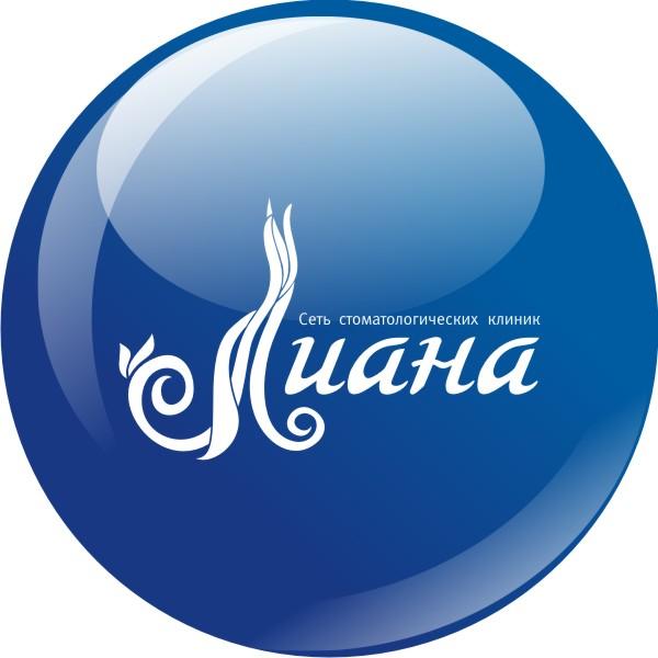 Дизайн логотипа фото f_7965165529c941df.jpg