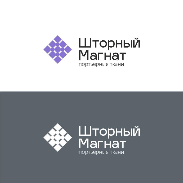 Логотип и фирменный стиль для магазина тканей. фото f_8285cda8e81ca84b.jpg