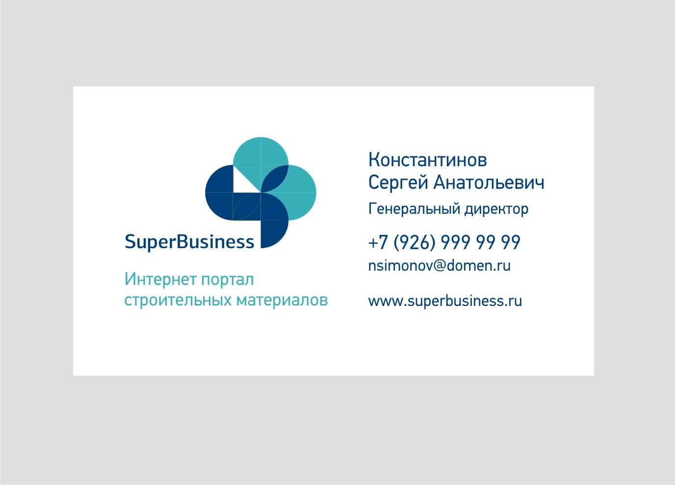 Логотип + Визитка Портала безопасных сделок фото f_8675360f306a522e.jpg