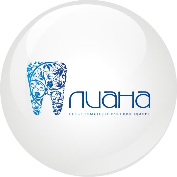 Дизайн логотипа фото f_875516a914ed7494.jpg