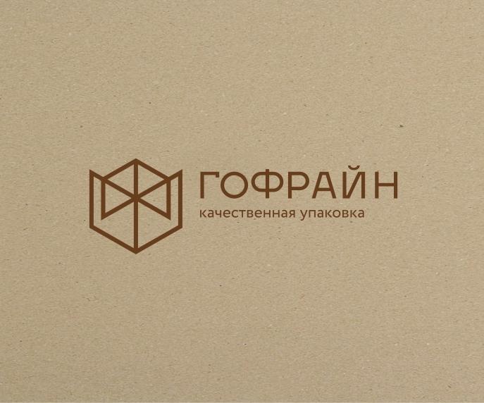 Логотип для компании по реализации упаковки из гофрокартона фото f_8925ce4122a92ec3.jpg