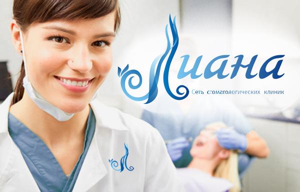 Дизайн логотипа фото f_99751655530ae5d9.jpg