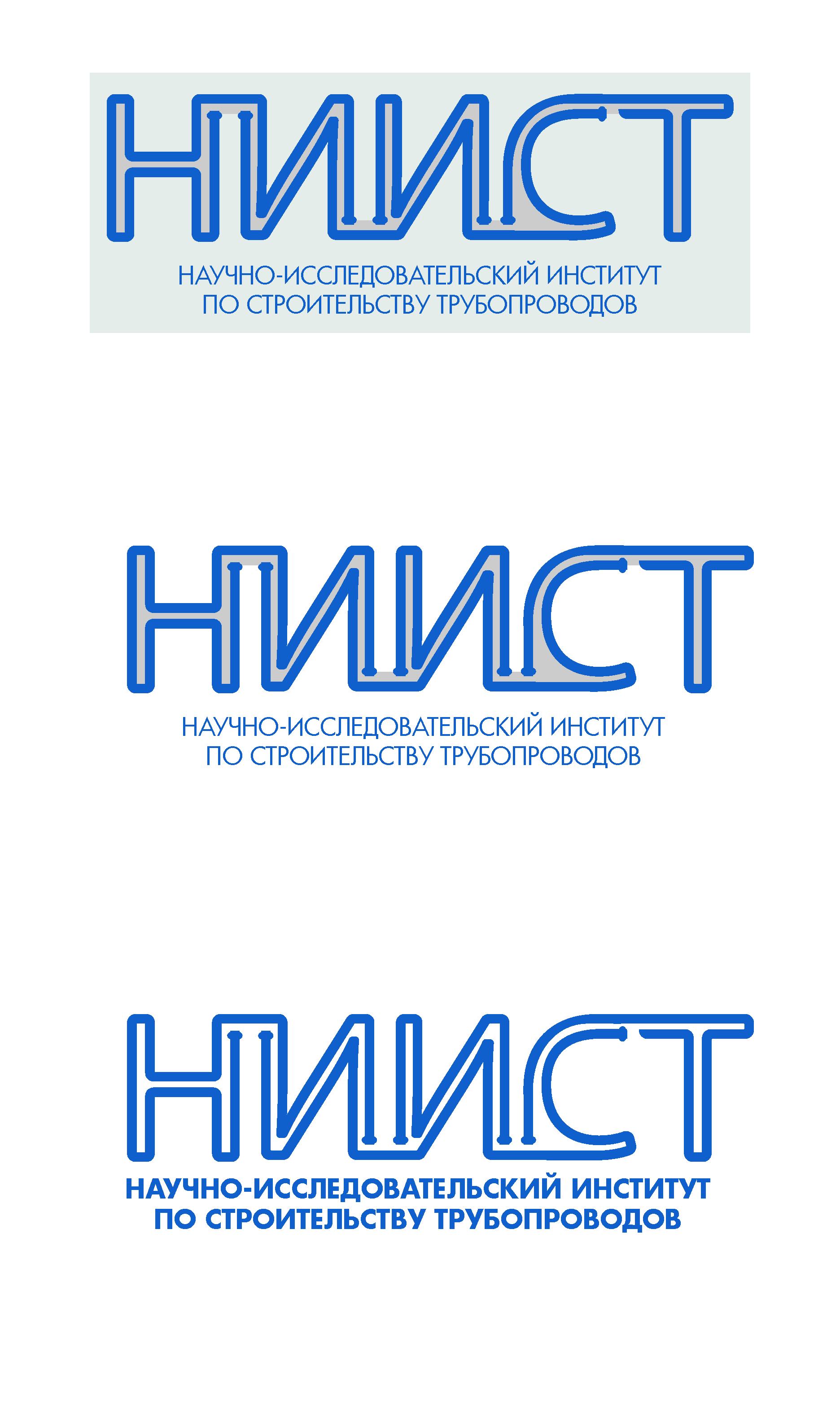 Разработка логотипа фото f_4175b9f8fec02ef5.jpg