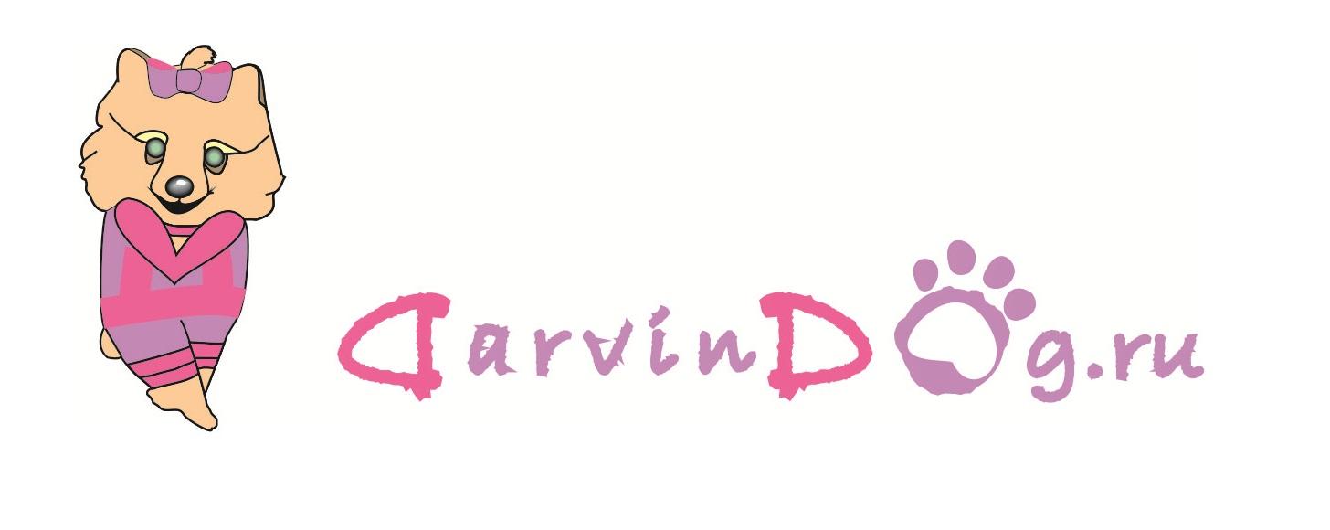 Создать логотип для интернет магазина одежды для собак фото f_943564e2b8abc231.jpg