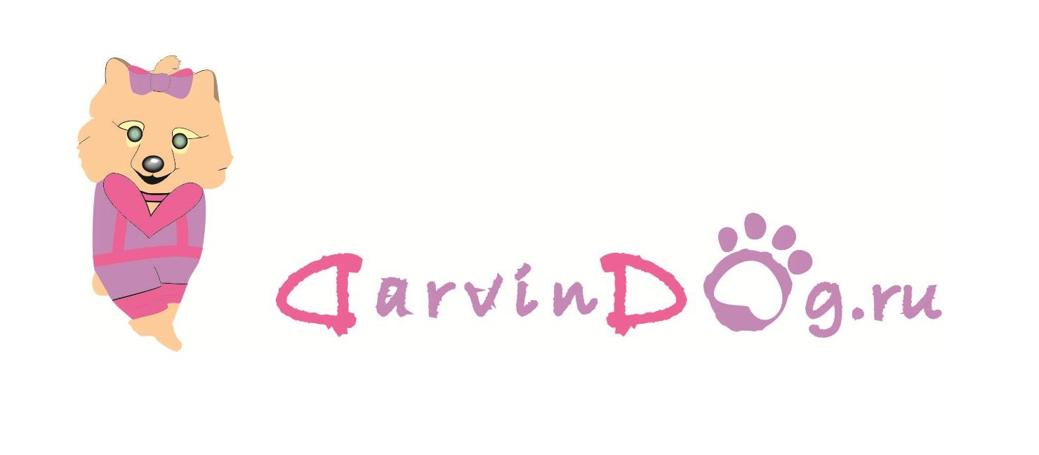 Создать логотип для интернет магазина одежды для собак фото f_945564ee0cebcaef.jpg