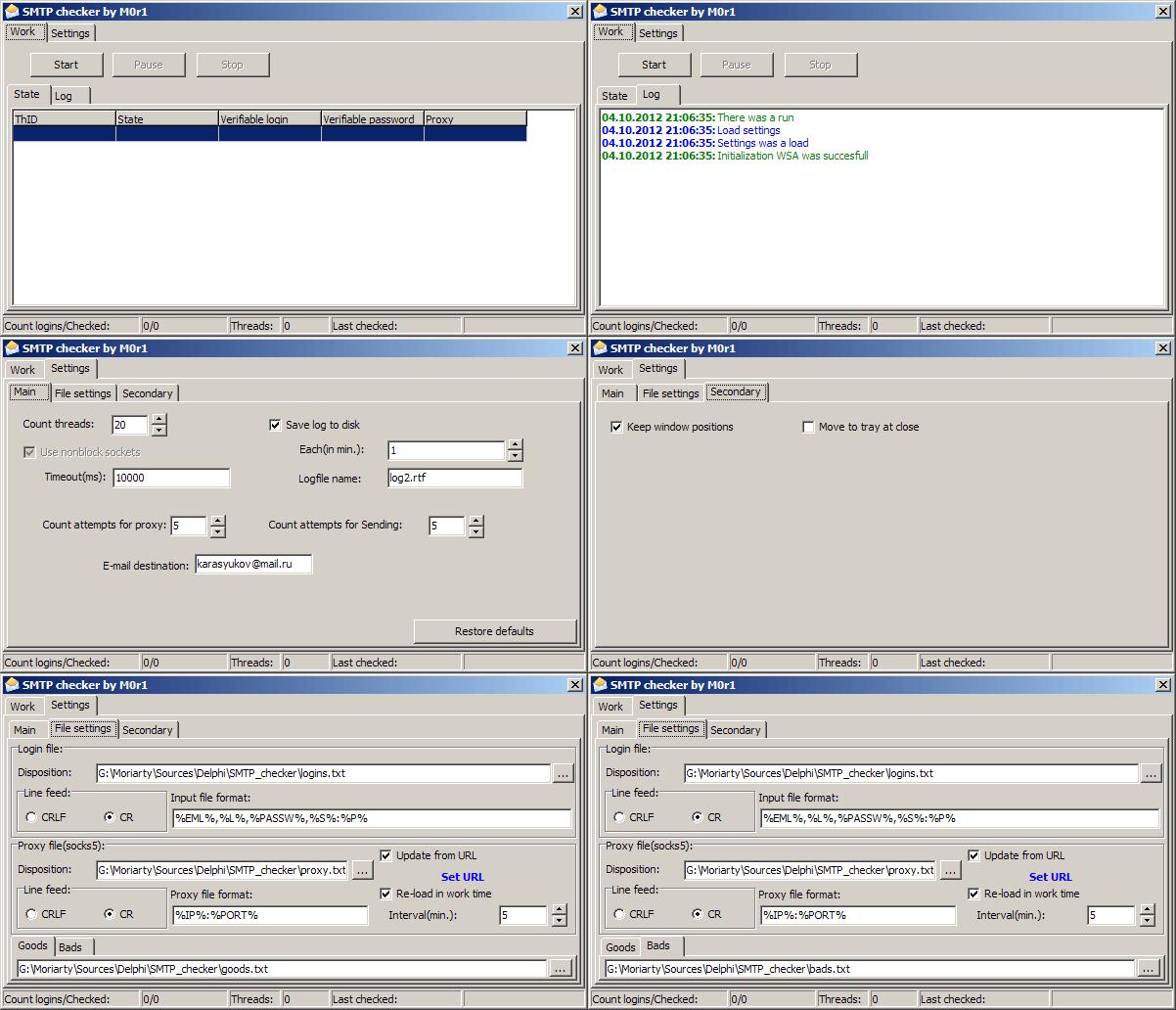 SMTP checker