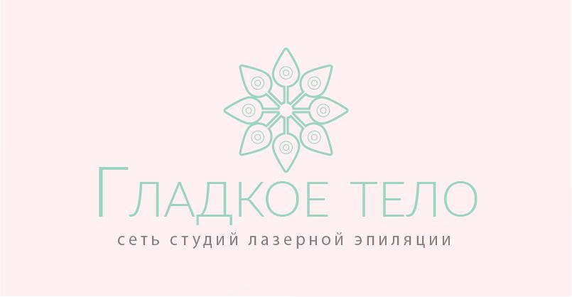 Логотип для сети студий лазерной эпиляции фото f_2345a51315598a14.jpg